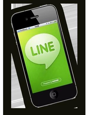 Line - Digital Strategies